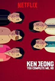 Ken Jeong: First Date poster