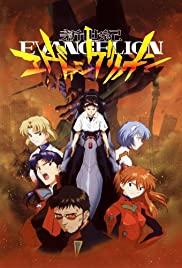 Shin Seiki Evangelion poster